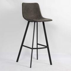 2er-Set Barhocker Ozan H 65cm - grau